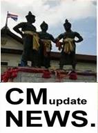 cmupdate_news