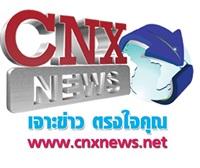 cnxnews.jpg