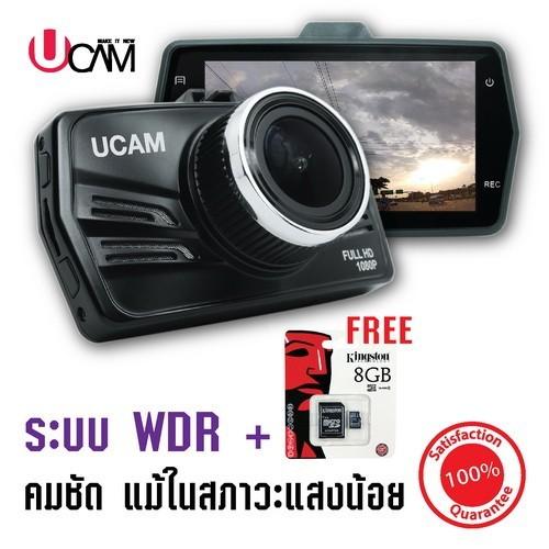 กล้องติดรถยนต์ UCAM G30