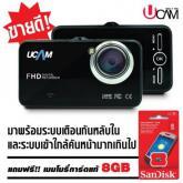 กล้องติดรถยนต์ UCAM รุ่น windy black box (u855)