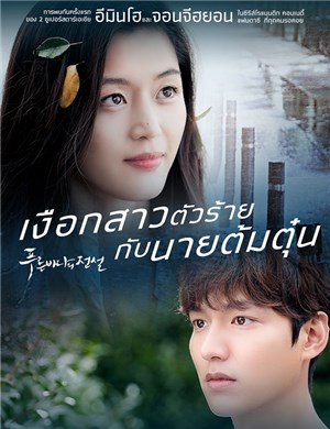 หาดูหนัง เวบขายซีรี่ย์ dvdซีรี่ย์เกาหลี พากษ์ไทย ใหม่ล่าสุด ซีรี่ย์ฝรั่ง ละครไทย หนังจีนชุดใหม่เก่า ดีวีดีส่งไว ส่งจริง