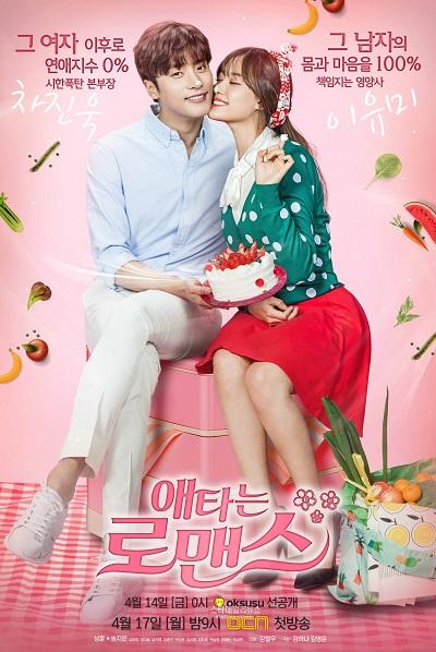 ขายDVD ซีรี่ย์เกาหลี My Secret Romance dvdหนังใหม่ล่าสุด หนังเกาหลีเรตติ้งดีมาก ดีวีดี3 แผ่นจบ ส่งไว ส่งจริง