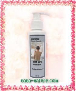 AHA 70% Gel ( Glycolic acid ) ของแท้ชัวร์ ทรีทเม้นท์ผิวขาวใส