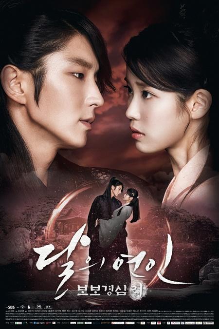 DVD ซีรีย์เกาหลี ข้ามมิติลิขิตสวรรค์ ส่งฟรี EMS ขายซีรี่ย์เกาหลี ออกใหม่ล่าสุด ดีวีดีส่งไว ส่งจริง