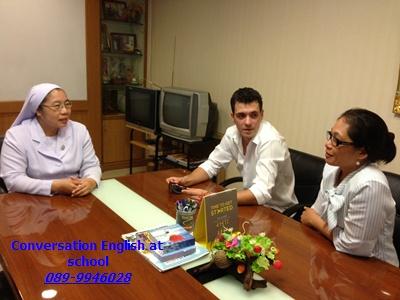 ฝึกพูดภาษาอังกฤษกับครูเจ้าของภาษา 0816343827
