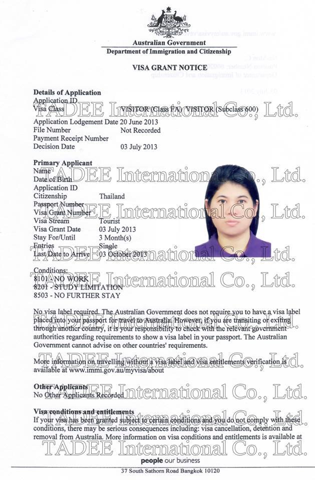 วีซ่าออสเตรเลีย รับทำวีซ่า วีซ่าท่องเที่ยว Tourist Visa
