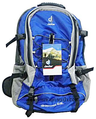 ร้านขายกระเป๋าเป้ เป้เดินทาง เป้สะพาย กระเป๋าเป้ backpack