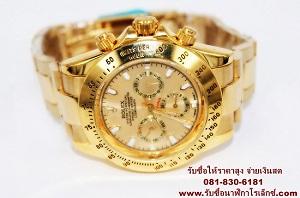 รับซื้อนาฬTjOิกามือสอง รับซื้อนาฬิกาRolex Patek AP อื่นๆ 0818306181