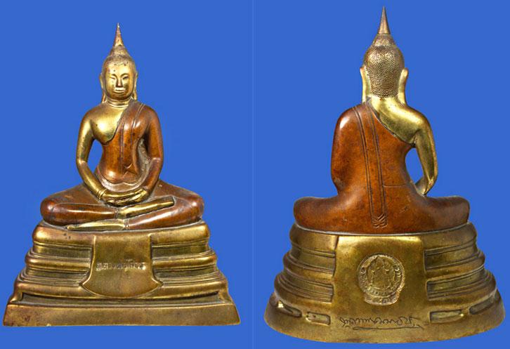 รับเช่าพระเครื่อง พระบูชา พระเหรียญ เหรียญที่ระลึก กระเพาะปลาเก่า