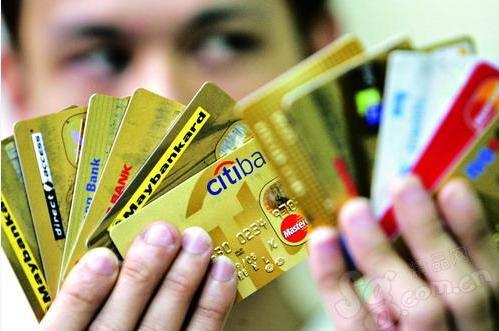 รูดบัตรเครดิต รับรูดบัตรเครดิต รูดบัตรเครเป็นเงินสด