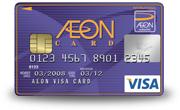 รับรูดบัตรเครดิต, รับรูดบัตรเครดิตเป็นเงินสด 090 556 8867