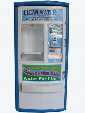 ตู้น้ำดื่มหยอดเหรียญ ตู้ผลิตน้ำ RO+UV น้ำสะอาด08-7552-4454