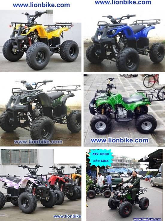 ATV จำหน่ายATV, รถเอทีวี  22,800บ. มินิแบร์, บิ๊กแบร์, สปาร์