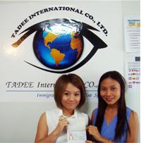 ประเทศแคนาดา Canada Visa with TADEE inter