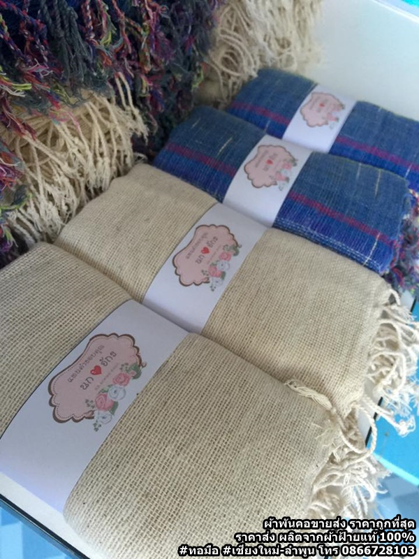 ผ้าพันคอ ขายส่ง เชียงใหม่  ผ้าพันคอแฟชั่น ราคาส่ง ราคาถูก 24 บาท/ผืน ผลิตจากผ้าฝ้ายแท้ 100%