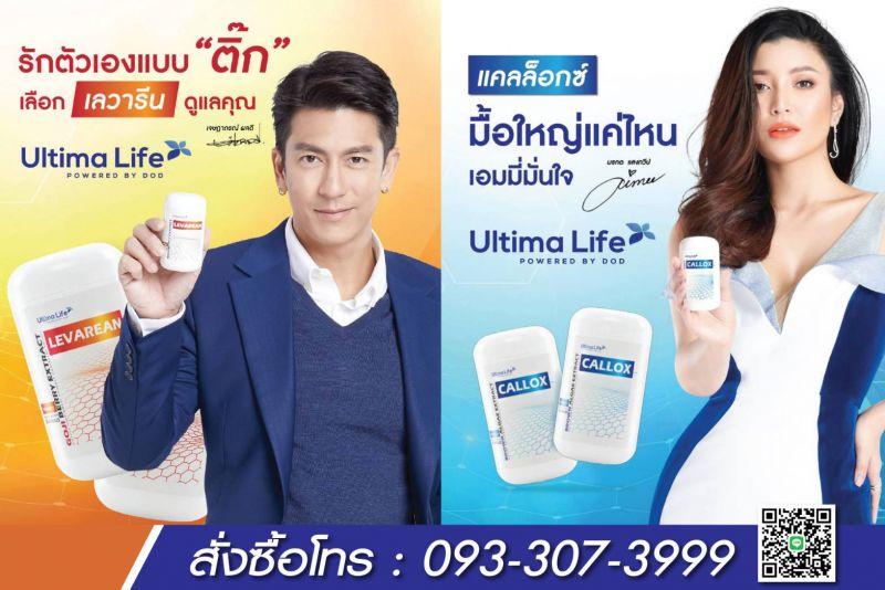 พื้นที่โฆษณา